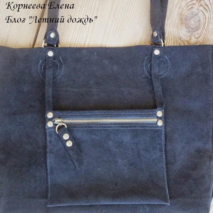 карман на молнии в сумке