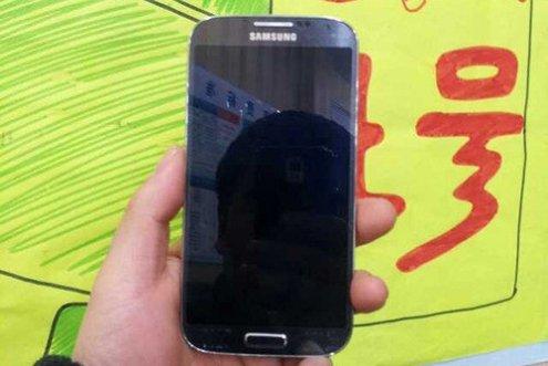 Samsung Galaxy S4 Dual-SIM