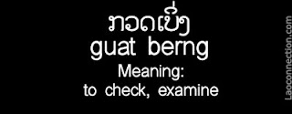 Lao word of the day - to check, examine - written in Lao and English