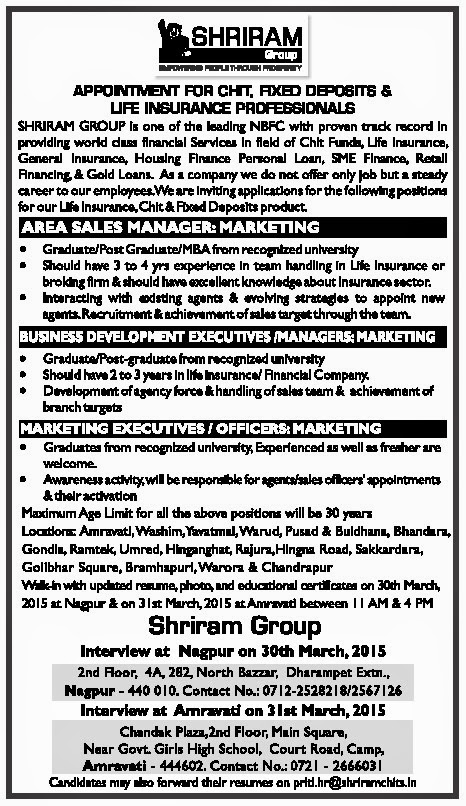 Shriram Group Nagpur Job Vacancy 2015