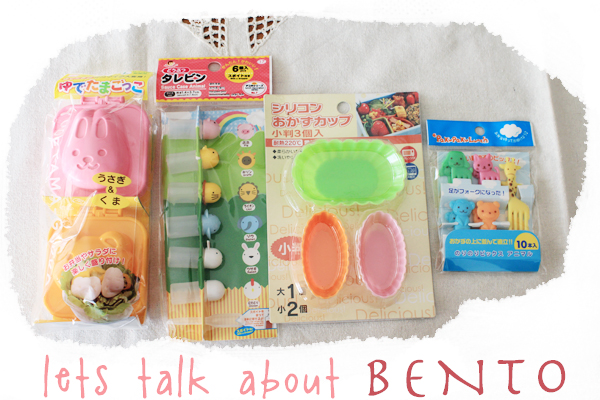 About Bento boxes + bento haul