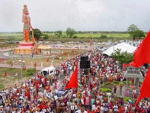 HANUMAN TEMPLE IN WEST INDIES