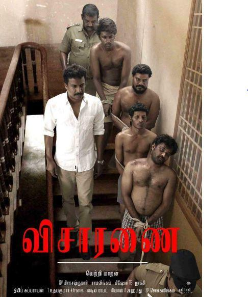 Tamil movie Visaranai (2016) full star cast and crew wiki, Visaranai Dinesh, Anandhi, Aadukalam Murugadoss, poster, Trailer, Songs list, actress, actors name, first look Pics, wallpaper
