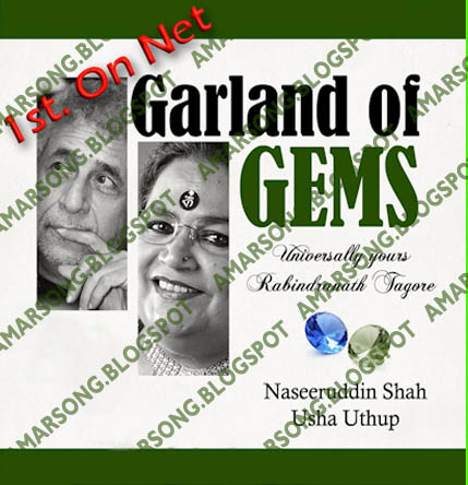 Garden Of GEMS - Usha Uthup and Naseeruddin Shah (Pujor Gaan 2011)