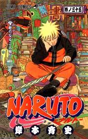 Ver Descargar Naruto Manga Tomo 35