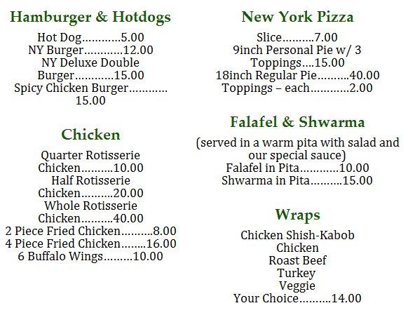 Kosher Pizza Cafe In New York Th Street
