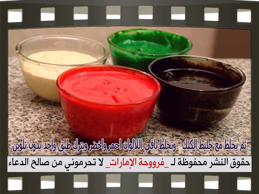 http://4.bp.blogspot.com/-snLZgOdNF9M/VHb_DcxAvrI/AAAAAAAAC7s/CpZxMT1hLXI/s1600/15.jpg