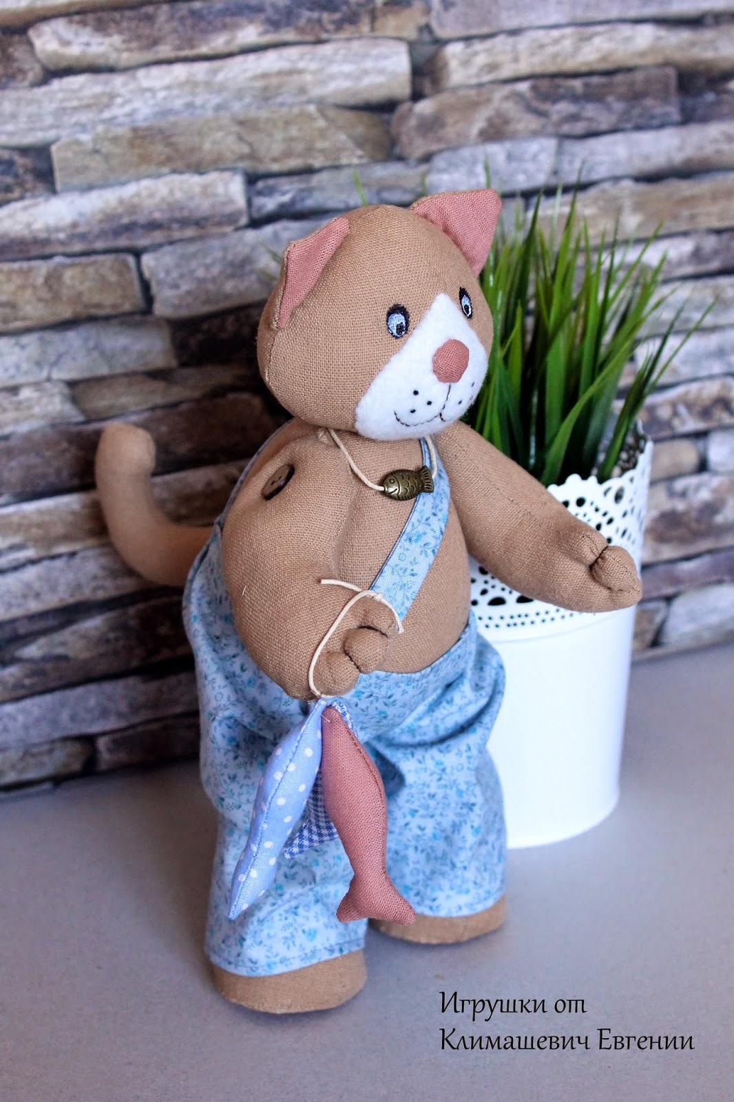 кот, коты, кошки, игрушка кот, купить кота, текстильные игрушки