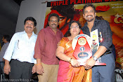 Damarukam Audio Platinum Disk Funtion Photos-thumbnail-5