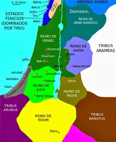 ANTIGUOS REINOS DE JUDÁ EN SUR E ISRAEL EN EL NORTE