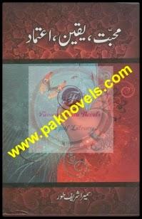 Mohabbat Yaqeen Etmaad by Sumaira Sharif Toor