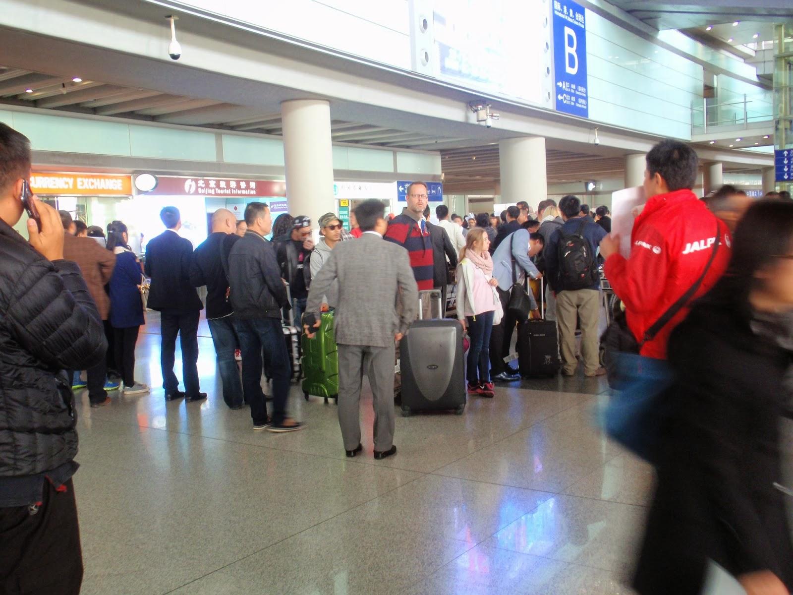 Ina At Photo Vår Resa Till Peking Kina I Oktober 2013