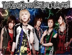 the KiDDiE -  Utsukushiki REDRUM [Maxi - Single] 28.09.2011 Release!
