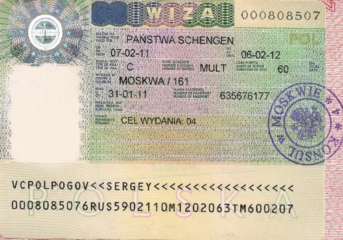 Гостевая виза в Россию, виза в Россию для иностранцев, Ллцентр 46