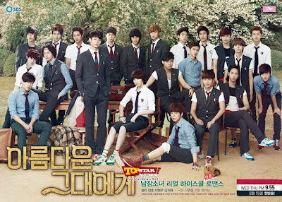To The Beautiful You Episode 13