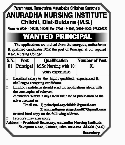 Jobs in Anuradha Nursing Institute Buldhana,Jan-2015