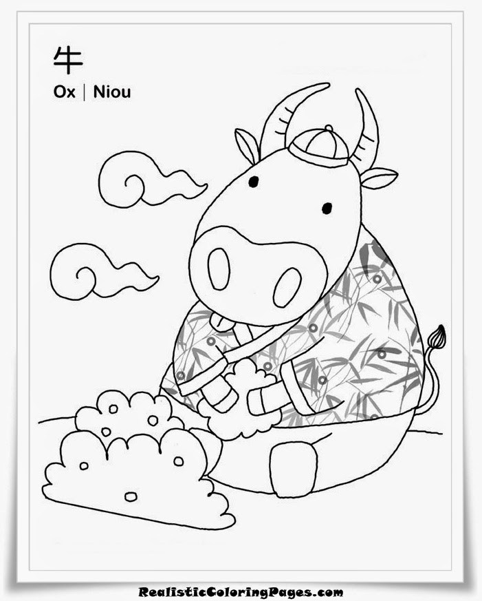 vietnamese zodiac coloring sheet ox