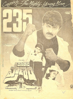 Pasivadi Pranam Telugu Mp3 Songs Free  Download -1987