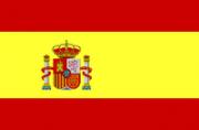 CEIP GINES MORATA - ALMERIA - Spain