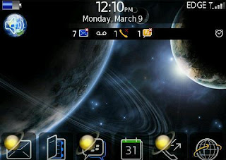 Out+Of+This+World Out Of This World for BlackBerry Bold 9780 Themes