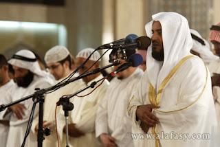 nih langsung download mp3 murottal lengkap musyari rasyid
