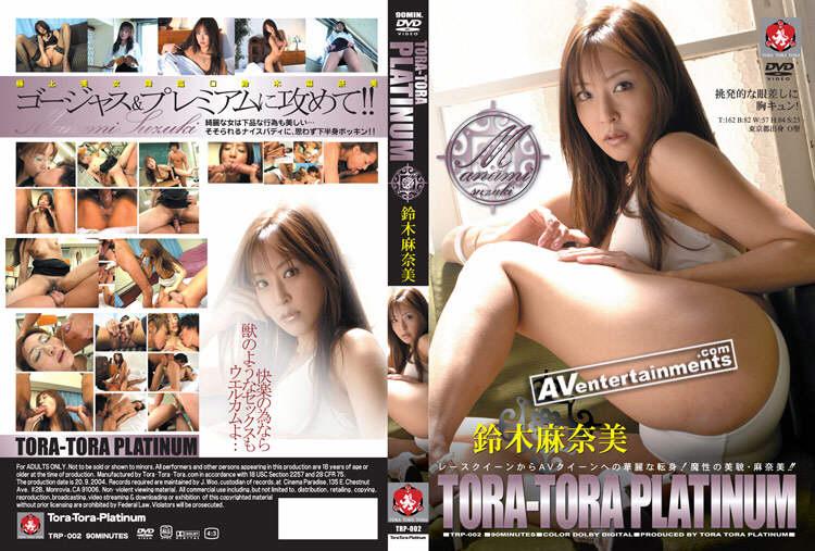 Direct Download Tora Tora Platinium