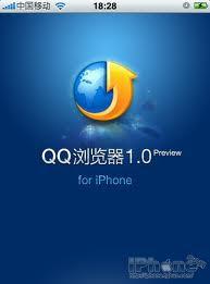 download faster mobile internet browser