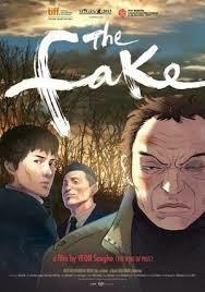 The Fake (Saibi) (2013)