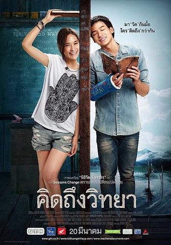 Teacher's+Diary+2014+Thai+Movie.jpg
