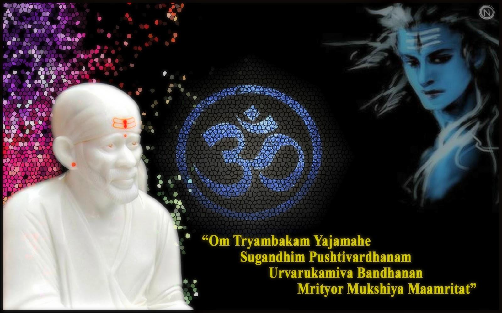 Om Sri Shirdi Sai Baba Images Vinnyoleo Vegetalinfo