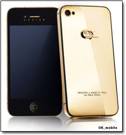 Perla Penna - золотой телефон
