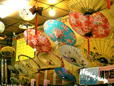 Taiwanese Paper Umbrellas