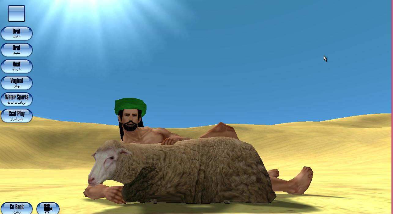 muhammed sex simulator