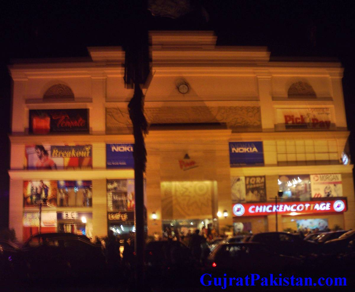 Gujarat City Girl S http://gujrat-pakistan.blogspot.com/2011/09/night-view-of-gujrat.html