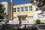 Фото школи