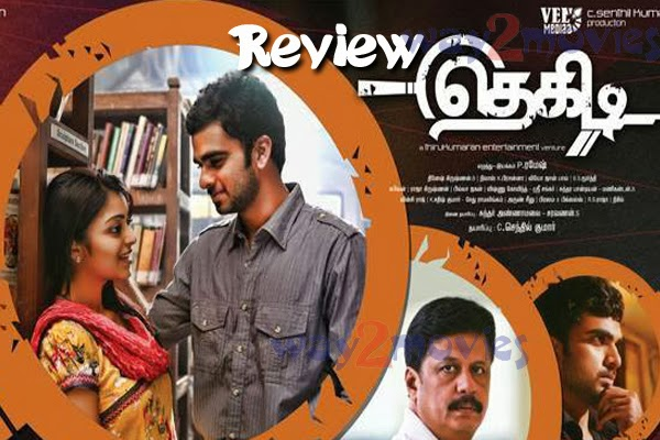 Thegidi 2014 Full Movie Review Watch Online By Kisu Kisu Team