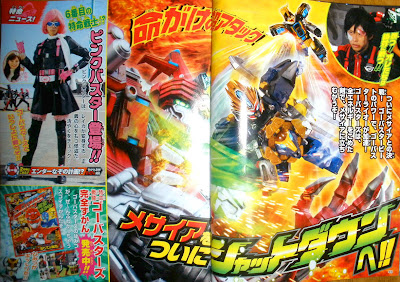 Go-Busters: Messiah Reboot Logs In! Go-busters-messiahrobo002