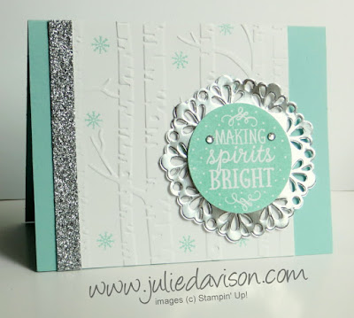 Stampin' Up! Among the Branches Winter Christmas Card 2015 Holiday Catalog #stampinup #christmas www.juliedavison.com