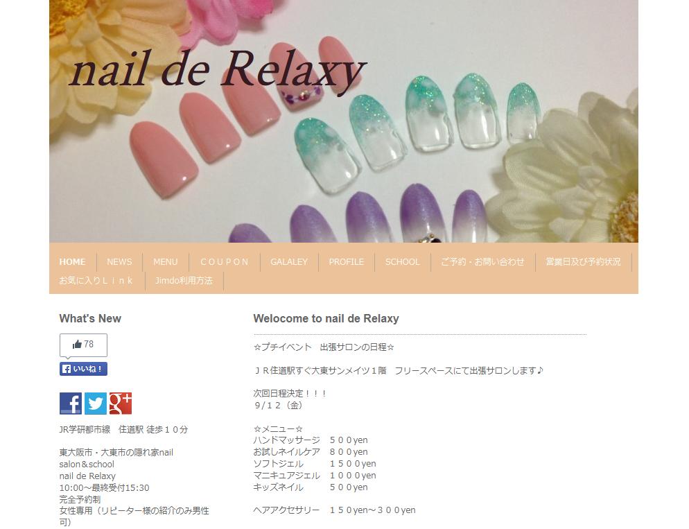 http://relaxynail-201147.jimdo.com/