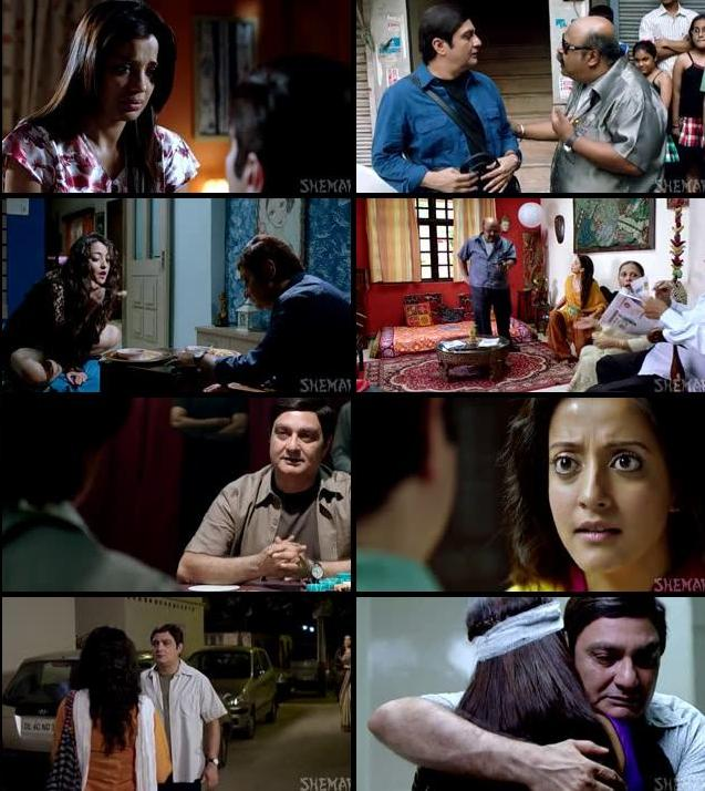 Kaagaz Ke Fools 2015 Hindi DVDRip