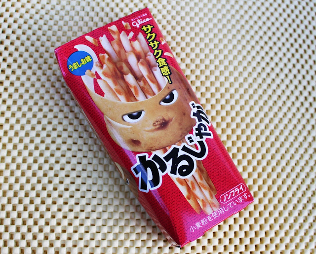 tokyo treat december