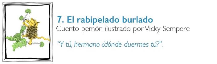http://www.ekare.com/ekare/878/