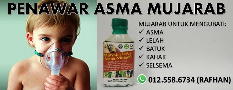 Minyak Herba Asma Mujarab