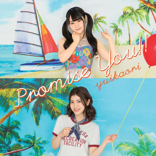 [Single] ゆいかおり(小倉唯&石原夏織) – Promise You!! (2016.08.17/MP3/RAR)