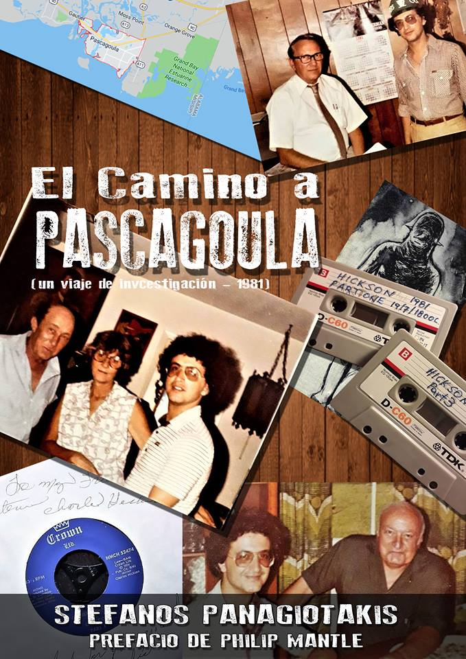OUT NOW - SPANISH LANGUAGE EDITION