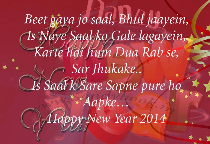 Happy new year wishes in hindi happy new year 2015 happy new year wishes in hindi m4hsunfo