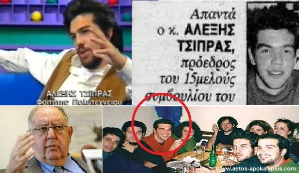 Θ.Πάγκαλος: «Στην Ελλάδα που οι 25άρηδες έχουν μεταπτυχιακά, ο Τσίπρας είναι εξειδικευμένος στις καταλήψεις»