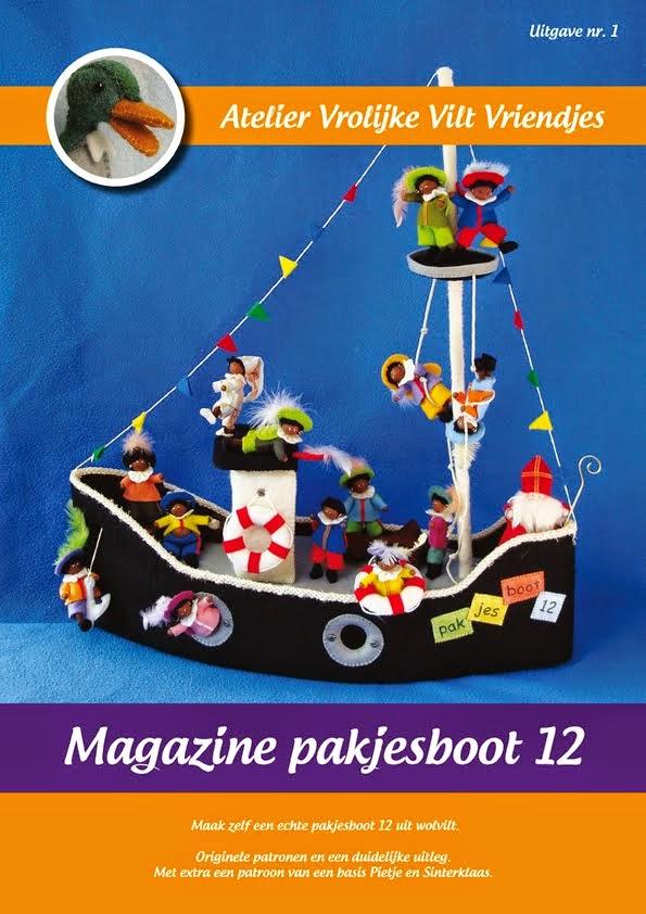 Magazine 1: