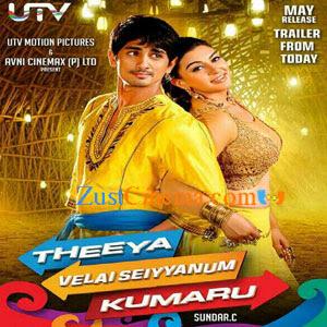 Theeya Velai Seiyyanum Kumaru trailer is out