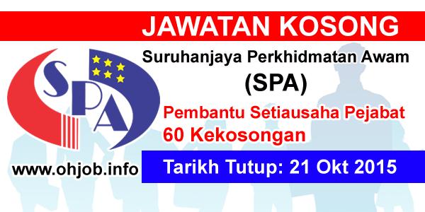 Jawatan Kerja Kosong Suruhanjaya Perkhidmatan Awam Malaysia (SPA) logo www.ohjob.info oktober 2015